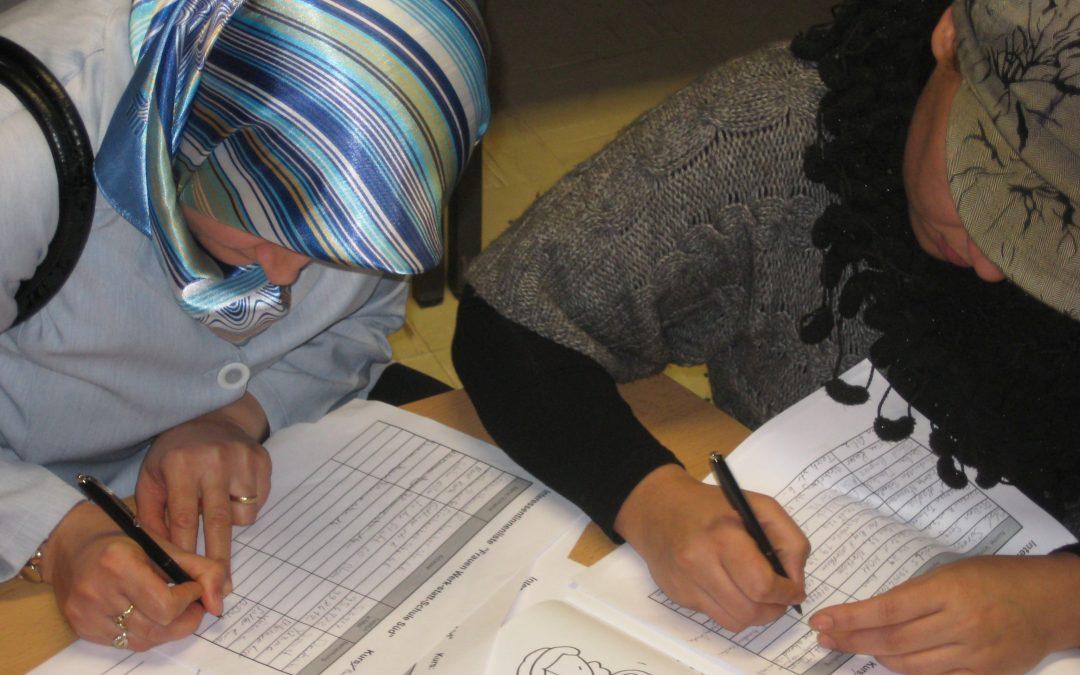 Evaluation von Veranstaltungen im Migrationsbereich